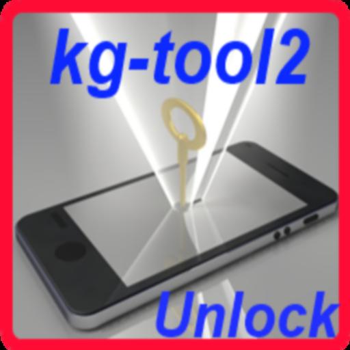 生产应用のKg_tool_rescission LOGO-記事Game