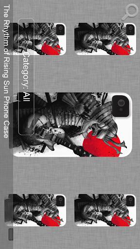 Phone Cases App by Wonderiffic