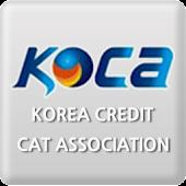 한국신용카드조회기협회