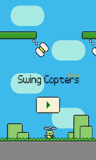 Swing Turtles