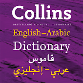 Collins Gem Arabic_Dictionary