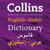 Collins Gem Arabic_Dictionary