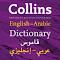 Collins Gem Arabic_Dictionary 3.2.105 Apk
