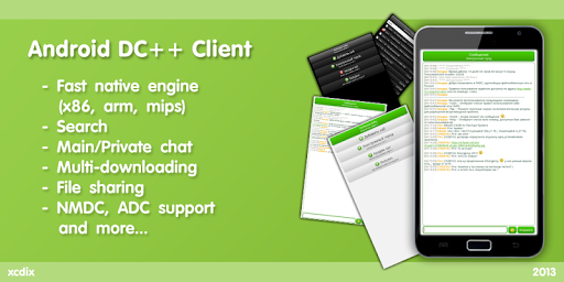 Gadget DC+ DC++ Client