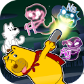 exterminate Ghost for Kids icon
