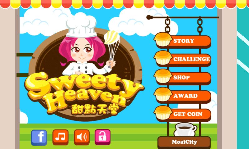 SweetyHeaven Lite - screenshot