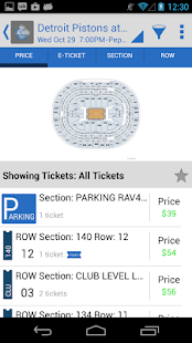 VIP Ticket Place- screenshot thumbnail