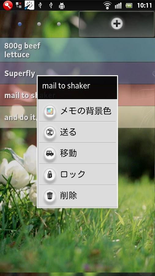 Bullet Memo- screenshot