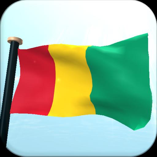 幾內亞旗3D免費動態桌布 個人化 App LOGO-APP試玩