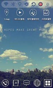 Great Hopes 런처플래닛 테마 玩個人化App免費 玩APPs