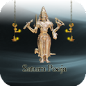 Saturn Pooja logo