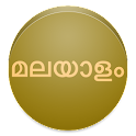 View In Malayalam Font icon