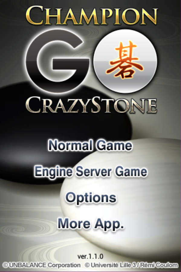 Champion Go ~Crazy Stone~- screenshot
