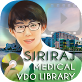 SIRIRAJ Medical VDO Library