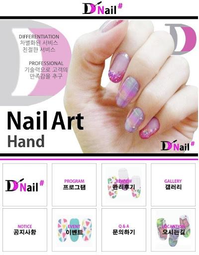 디네일샵 D NAIL 양천구 목동 네일샵 추천