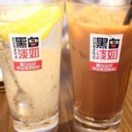哄供茶餐廳(竹北店)