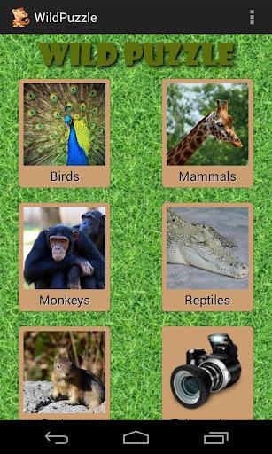 野生動物のパズル