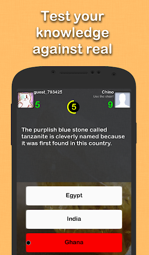 玩免費益智APP|下載birthstone問答游戲 app不用錢|硬是要APP