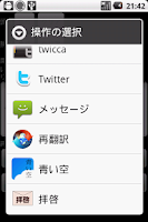 Screenshot of 拝啓