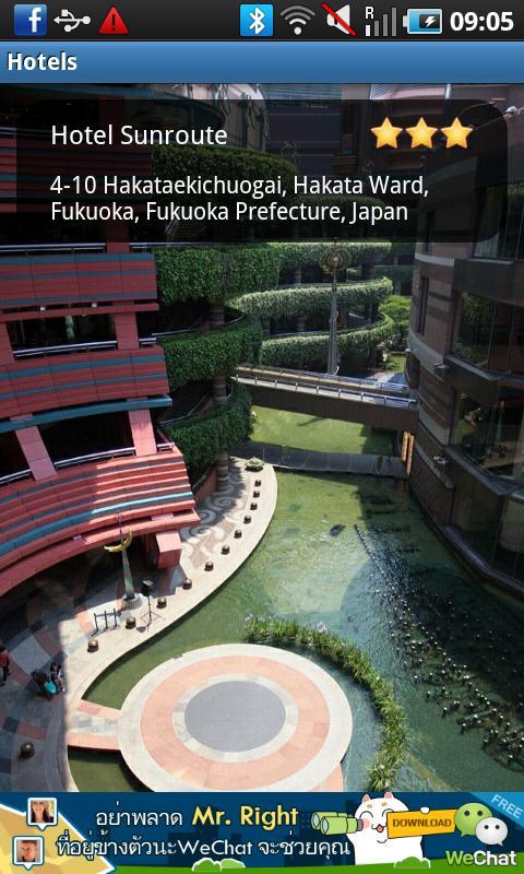Fukuoka Japan Travel Guide- screenshot