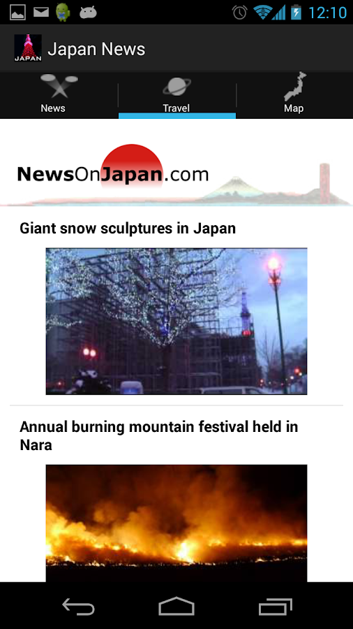 News On Japan - screenshot