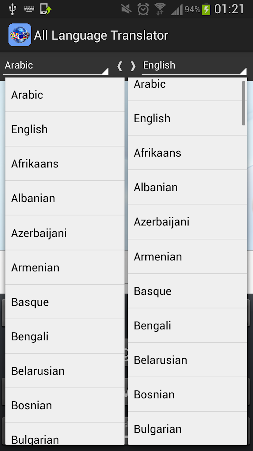 Screenshots of All Language Translator for Android