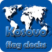 Republic of Kosovo flag clocks