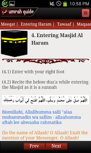 The Ultimate Guide To Umrah Pdf