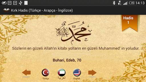 40 Hadith Turk- English-Arab