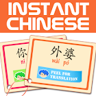 Instant Chinese icon