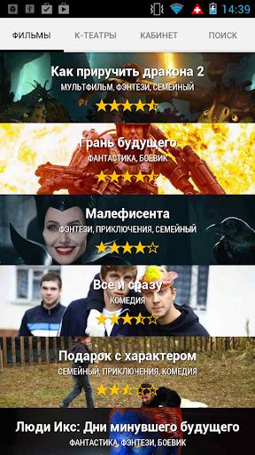Монитор Кино