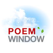 poemwindow,포엠윈도우,시창,