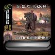 S.E.C.T.O.R.. file APK for Gaming PC/PS3/PS4 Smart TV