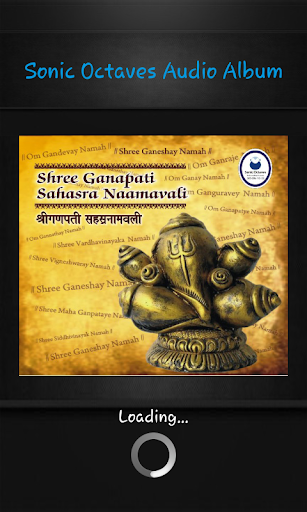 Ganpati Sahasra Naamavali