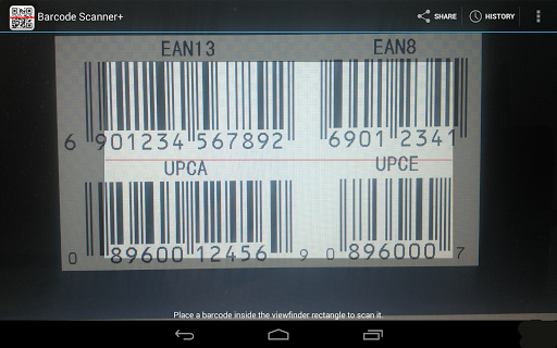 HU Barcode Scan