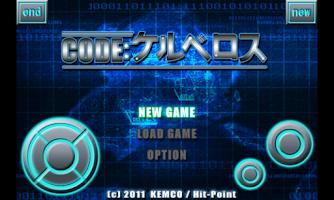 Screenshot of ARPG CODE:ケルベロス - KEMCO