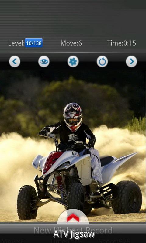 Racing ATV Puzzle