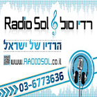 רדיו סול - radio sol israel icon