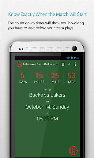 Milwaukee Basketball Alarm