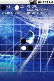 リバーシ-斬鉄神- スクリーンショットのサムネイル