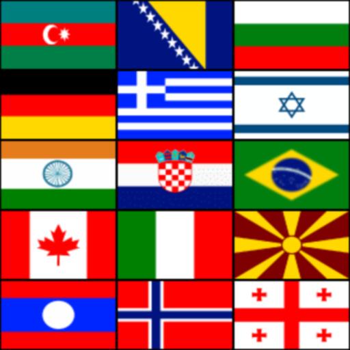 Flag quiz 益智 App LOGO-APP試玩