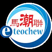 e-Teochew