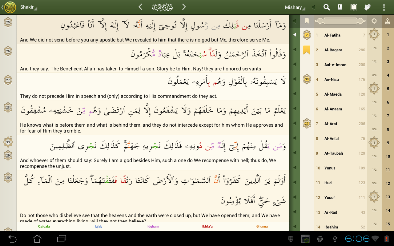 iQuran Lite - screenshot