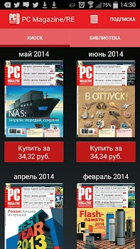 PC Magazine/Russian Edition