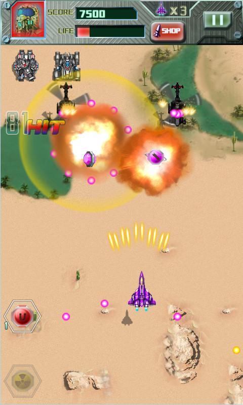 Air Barrage HD - screenshot