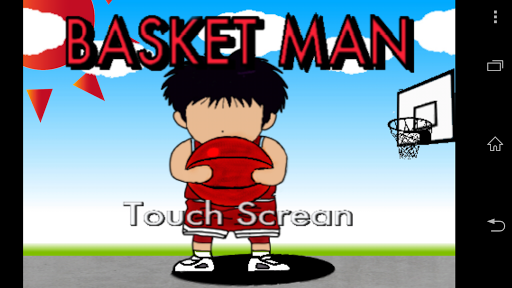 BasketMan