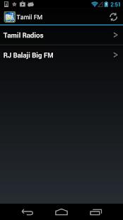 玩免費音樂APP|下載Tamil Radio FM app不用錢|硬是要APP