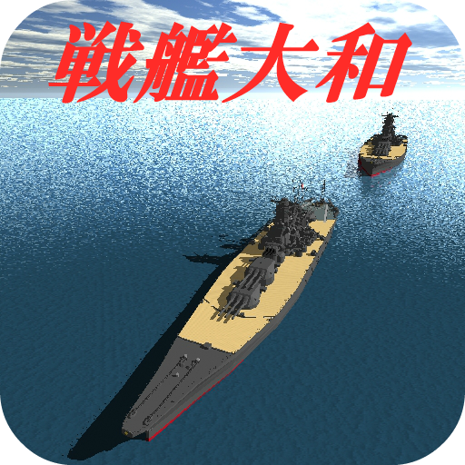 BattleShip YAMATO 策略 App LOGO-APP試玩