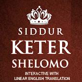 Hebr-Eng  Siddur Keter Shelomo