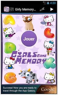 女孩記憶遊戲